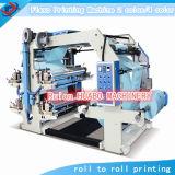 Flexo Plastic Printinig Machine Price