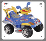 Wholesale Best Price New Model Baby Electric Toy Car