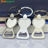 Promotional Soft Enamel Metal Key Chain