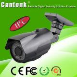Ipc Onvif Sony Sensor 72 Lens CCTV IP Camera (KIP-CZ40)