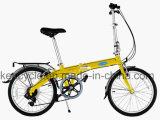 20 Inch Aluminum Material 7 Speed Folding Bike /High Quality Light Folding Bike