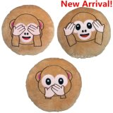 New American Popular Emoji Pillow Lovely Monkey Emoji embroidery Pillows