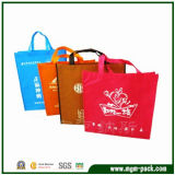 Simple Design Popular Non Woven Shopping Bags with Handles