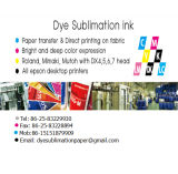 70g Sublimation Transfer Paper for Jumbo Roll Ms Printers