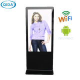 47 Inch Free Stand Super Slim IR LCD Touch Totem