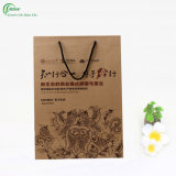 Paper Shopping Bag (KG-PB043)