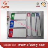 Ind Plain Number Plates