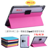Smat Flip Shockproof TPU Frame PC Cover Case for iPad