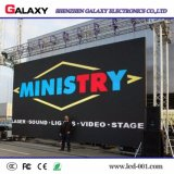 Curved Design Wholesale Price Full Color Outdoor P3.91/P4.81/P5.95/P6.2 Rental LED Video Display/Wall/Screen for Show, Stage, Conference, Events