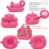 Inflatable Flamingo Baby Bath Seat