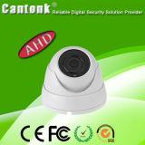 New Year Ahd/Cvi/Tvi/CVBS with Ex-Factory Price Security CCTV HD IP Camera (SH20)