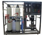 RO Water Treatment Equipment (WT-RO-0.5)