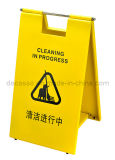 Plastic Foldable Sign Stand /Stanchion (DT12)