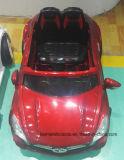 2 Seater Kids Electric Car 12V Licensed Mercedes Benz Ride