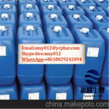 CAS: 8001-79-4 Industrial Grade Cold Pressed Bulk Castor Oil Castor Oil