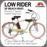 a-Ok Bicycle Beach Cruiser 7 Speed