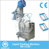 Vertical Film Thermofrming Packaging Machine Manufacturer