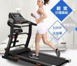 3.0 HP DC Fitness Equipment Home Motorized Treadmill (Yeejoo-8001E)