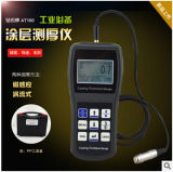 Coating Thickness Gauge with NF Probe