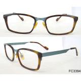 Hot New Glasses Products for 2015, Vintage Eyeglass Frame