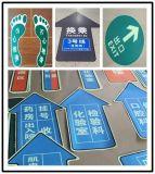 Subway Oriented Floor Vinyl Sticker