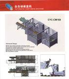 Cyc-Cm180 Fully Automatic Tube Filling and Sealing Machine/Boxing Machine