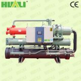 Shell and Tube Condenser Water Cooled Screw Chiller