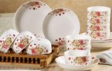 English-Style Bone China Dinner Set Tableware (LR-0112)