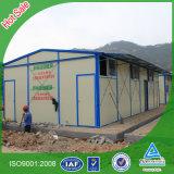 Prefab/Prefabricated/Modular/Sandwich Panel House