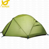 Light Weight 2 Door Dome Family Camping Tent