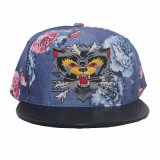 Flower Fabric Snapback Hat with Leather Brim, Custom Made Embroidery (GK15-L0001)