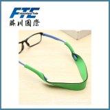 Neoprene Glasses Cord in Multicolor
