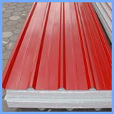 China Supply Corrugated Metal Steel Roofing Plate