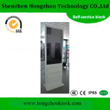 New Design 46 Inch Vertical Information Interactive Touch Screen Kiosk