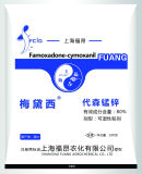 High Quality High Purity Fungicide Mancozeb Agrochemical Disease Control Synergistic Agent Active Ingredient Powerful