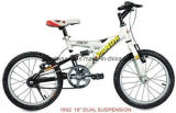 Child Bike /Children Bike /Children Bicycle Sr-1602
