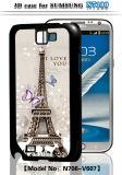 3D Case for Samsung Galaxy Note II N7100 (V607)