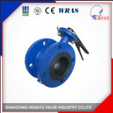 U Type Butterfly Valve with Single Shaft