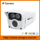 Easy to Install P2p IP Camera From Top5 China CCTV Suppliers