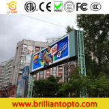 2 Years Warranty Commercial Outdoor LED Module