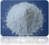 Fused Silica Powder for Electronic Material Grade