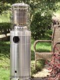 Area Patio Heater (H1109)