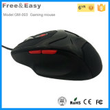 2400dpi LED 6D Ergonomic Optical Wired Game Mouse (GM-003)