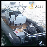 Inflatable Boat Custom Console