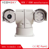 Maximum 100m IR Range Vehicle PTZ Car Camera
