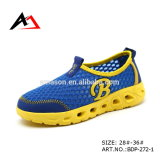 Sports Walking Shoes Casual Breathable Footwear for Children (BDP-272-1)