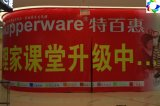 Large Printing Area Backdrop Wall, Retractable Exhibition Banner