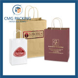 Shiny Logo Stamped Kraft Paper Bag (DM-GPBB-146)