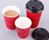 Cheap Customized Ripple/Corrugate Wall Coffee/Cafe Paper Cups with Lid