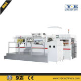 Automatic Foil Stamping Die Cutting Machine (FH Series)